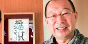 【山口光國先生】山嵜先生・入谷先生・福井先生。3人の理学療法士から学んだこと