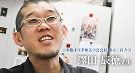 第一回:作業療法の本質とは【日本臨床作業療法学会会長 | 澤田 辰徳先生】