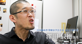 第三回:高齢者の運転支援に携わる【澤田 辰徳先生】