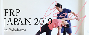 【FRP JAPAN 2019 in 横浜】 美をテーマにNHK「きょうの健康」出演講師らによるピラティスレッスン開催