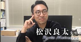 透析クリニックでの成功と失敗【松沢良太】
