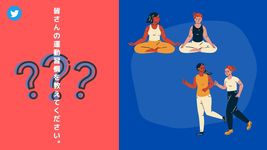 【TWアンケート】日々患者さん/利用者さんへ、運動をお伝えしている皆さんの運動習慣を教えてください。
