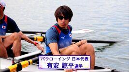理学療法士でパラローイング日本代表の有安諒平選手が語る|チャレンジする道はある