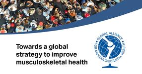 「運動器の健康」推進のグローバル戦略 「運動器の健康・世界運動」国際本部