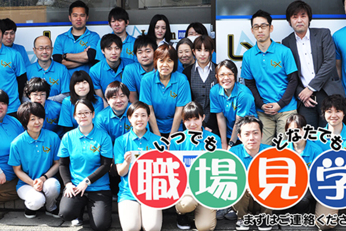Luxem訪問看護リハビリステーション川崎多摩